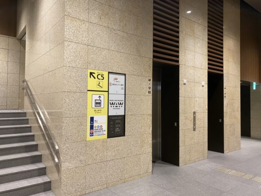 WAW日本橋地下鉄直結口エレベータ