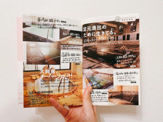 永井さんの本