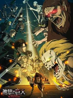 Shingeki no Kyojin: The Final Season Todos os Episódios Online
