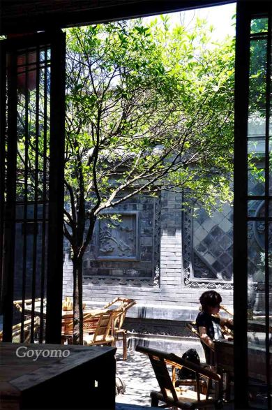 Chengdu Kuan Zhai Alley (width alley)