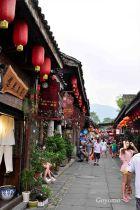 Dujiangyan Sichuan