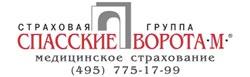spaskie_vorota