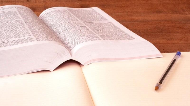 Articles 1792 du Code Civil et construction