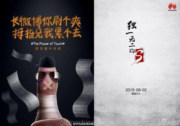 ภาพจาก Weibo credit androidpit