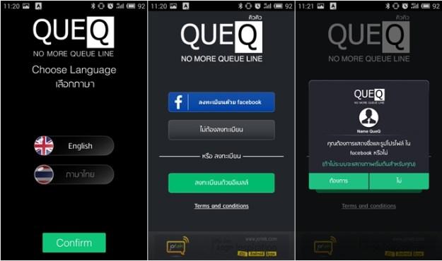 queq-app-2