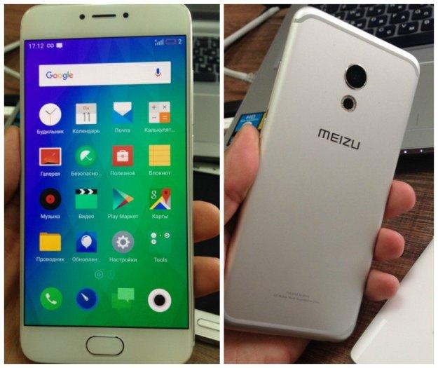 Meizu-leak-Pro-6-or-MX6-840x706 (1)