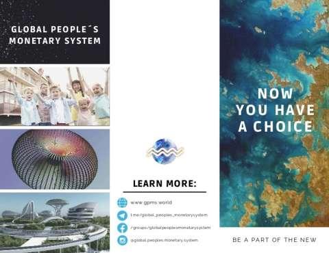 GPMS Brochure
