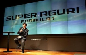 Aguri Suzuki launches his eponymous F1 team in Tokyo in November 2005.