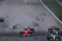 China 2017 race start
