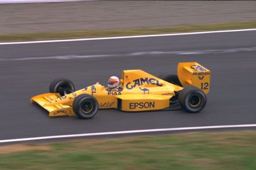 The Lotus 101 looked like a classic GP Reject and drove like one, looking at their 1989 results!