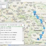 GPS мониторинг в роуминге