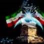 watch online Iran Aryaee