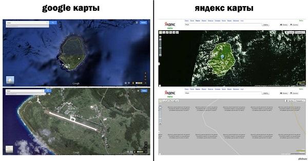 Yandex uyasi mashinalari onlayn ravishda bepul