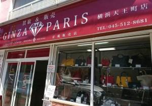銀座パリス横浜天王町店外観01