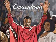 DJ Ganyani - Emazulwini (feat. Nomcebo) 2018