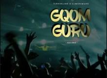 Dj Baseline x Dj Mshimane - Gqom Guru (Main Mix)