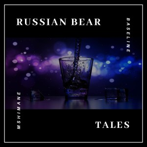Suicide Squad - Russian Bear Tales