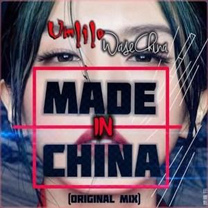 Baseline vs Mshimane - Made in China