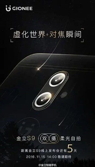 gionee-s9_teaser