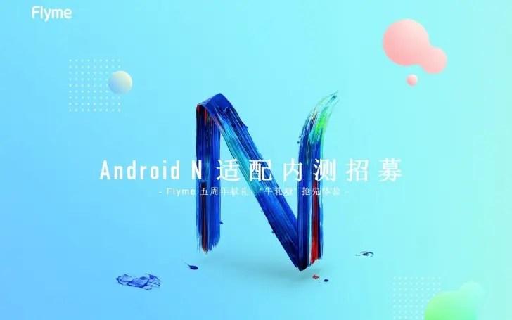 Meizu: η λίστα των συσκευών που αναβαθμίζονται σε Android 7 Nougat!