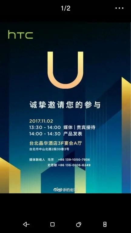 U11 Plus