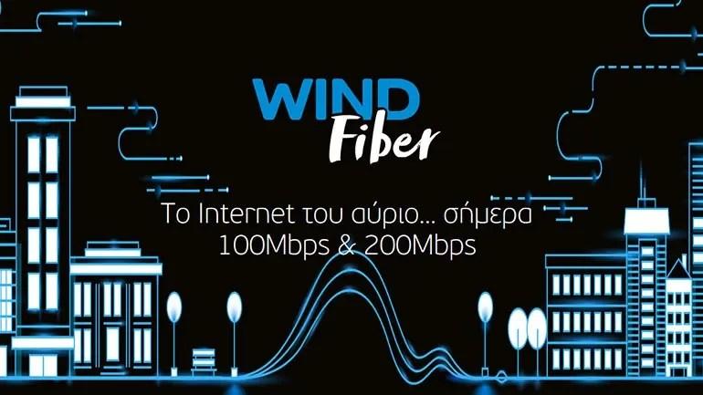 Wind fiber
