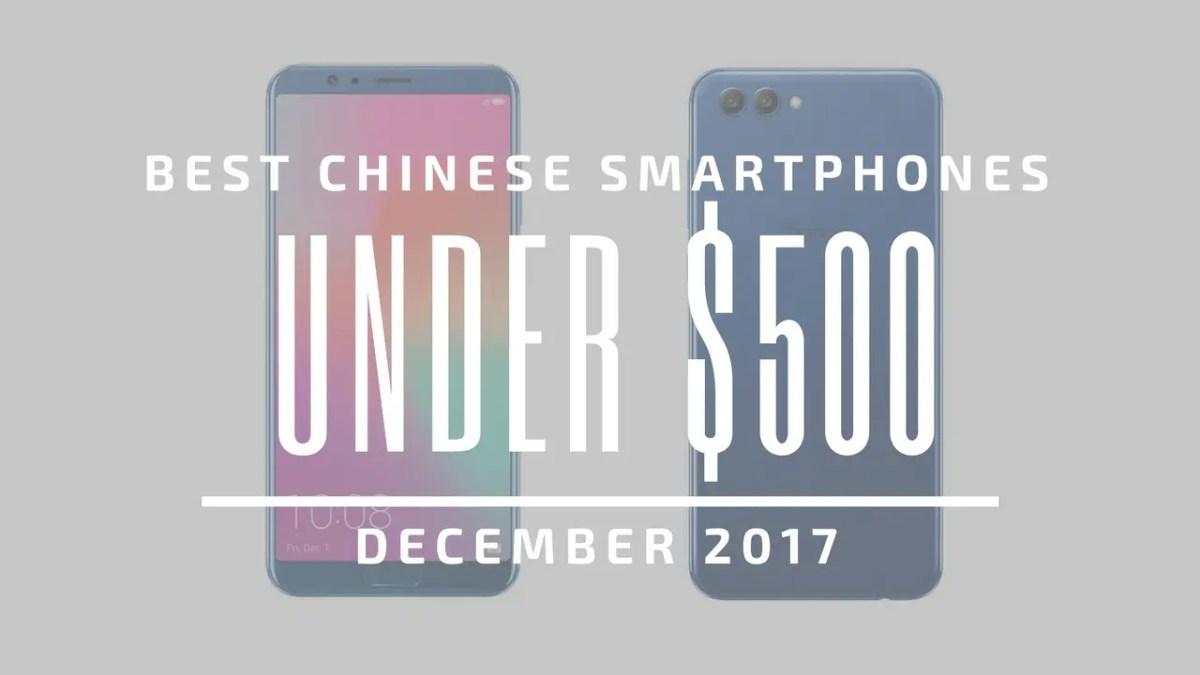 Top: Τα 5 κορυφαία κινέζικα smartphones με τιμή κάτω από $500 (Δεκ. 2017)