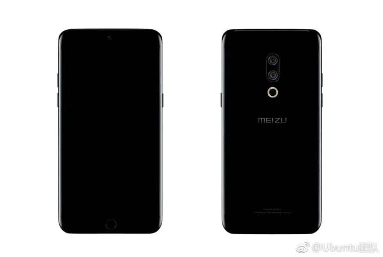 Meizu M15 Plus