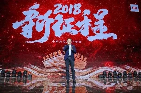 Xiaomi: από την κόλαση στον παράδεισο, με αποτίμηση αξίας έως και 100 δις δολάρια!