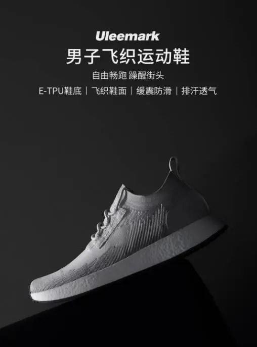 Xiaomi Uleemark sneakers