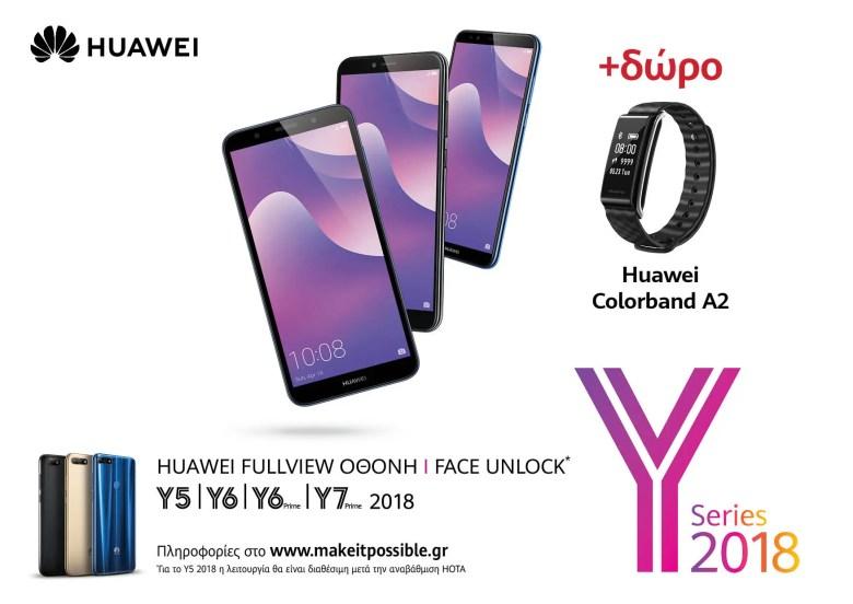 Huawei Y Series 2018