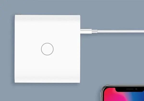 ZMI 65W charger