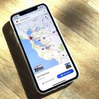 Google Maps: με το νέο update, εμφανίζει τα μπλόκα της τροχαίας