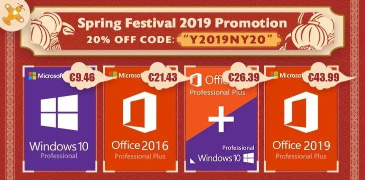 a5bdd9e1776 2019, οι υπεύθυνοι του καταστήματος συνεχίζουν τις προσφορές σε ΑΥΘΕΝΤΙΚΑ  κλειδιά για Windows και Office με ΕΠΙΠΛΕΟΝ έκπτωση 20% μέχρι τις 14  Φεβρουαρίου!