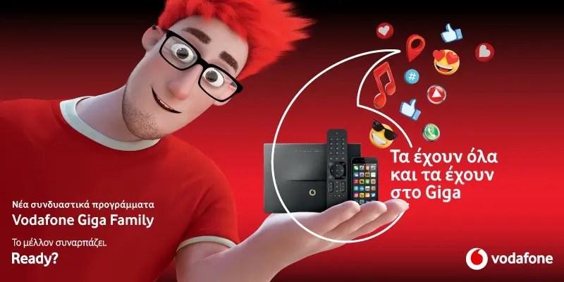 Vodafone Giga Family