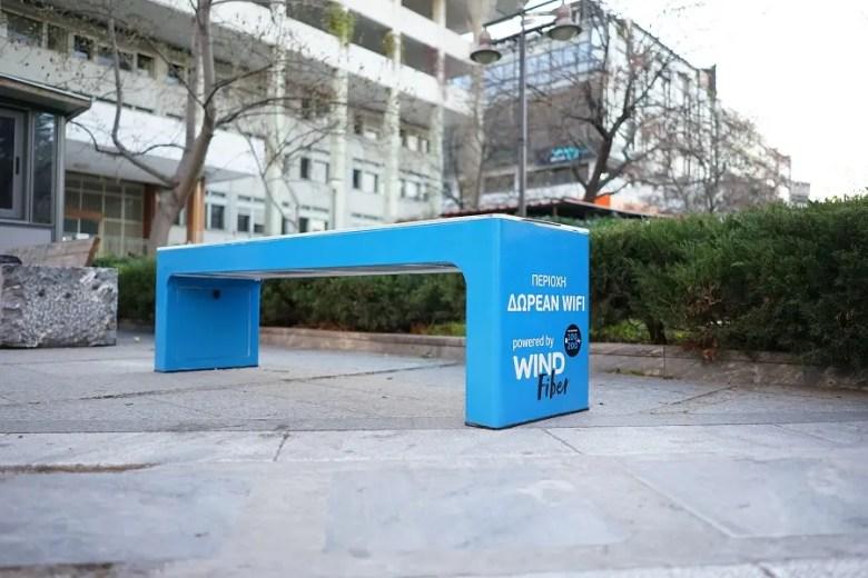 Wind: Το δίκτυο οπτικών ινών της έφτασε στην Λάρισα [ΔΤ] 1