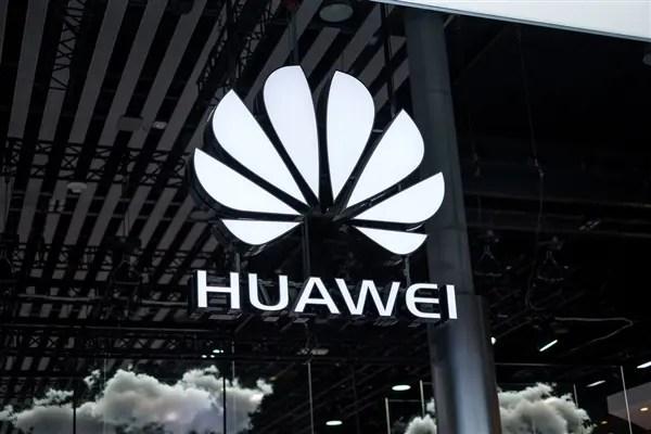 Huawei: κατοχύρωσε ως ονομασία το Hongmeng OS, διαθέσιμο τον Σεπτέμβρη!