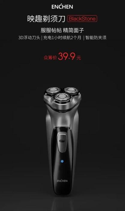 Xiaomi Enchen Blackstone