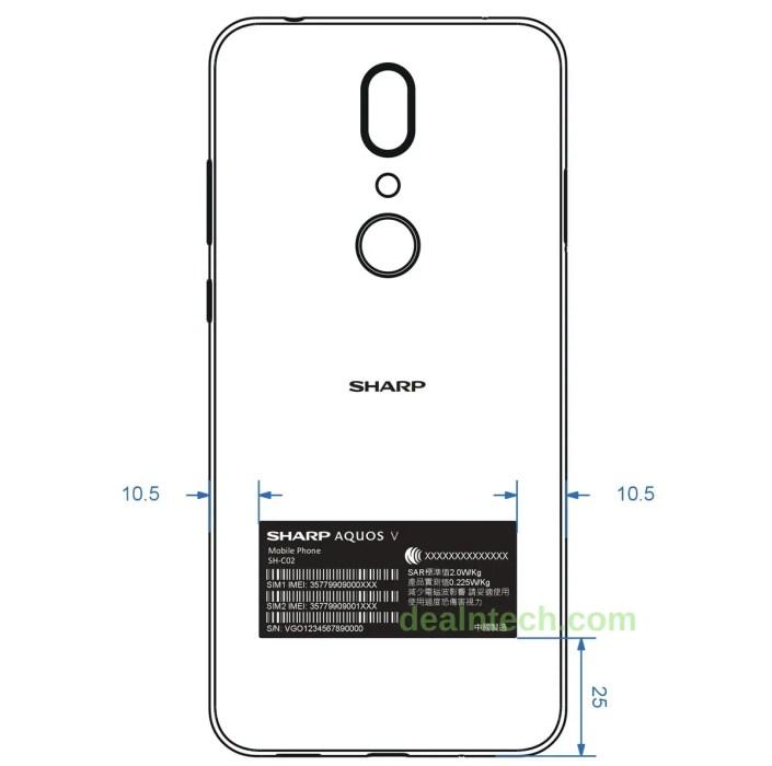 Sharp Aquos V: έρχεται με Snapdragon 835!