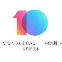 Xiaomi Mi 6: Ξεκίνησε η αναβάθμιση του σε MIUI 10.4.3