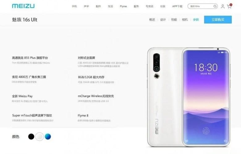 meizu 16s pro - Meizu 16s Entendido: vem com tela curvada 90hz e Snapdragon 855+! - GizChina, Grécia