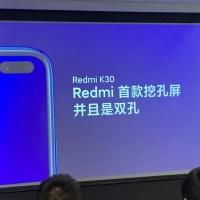 Redmi K30 5G: θα είναι το πρώτο κινητό της Xiaomi για το 2020!