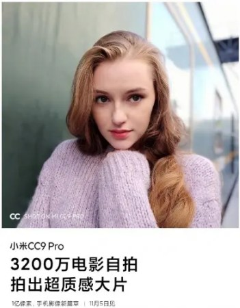 Xiaomi Mi CC9 Pro: έρχεται με 32MP selfie κάμερα με διπλό OIS!