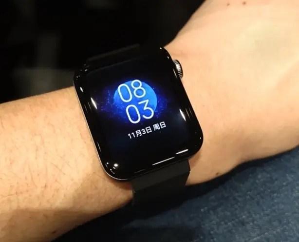 Mi Watch Premium Edition