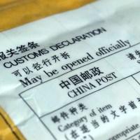 Αγορές από Κίνα: η ΑΑΔΕ ακύρωσε το χαράτσι των 15€ από τα ΕΛΤΑ