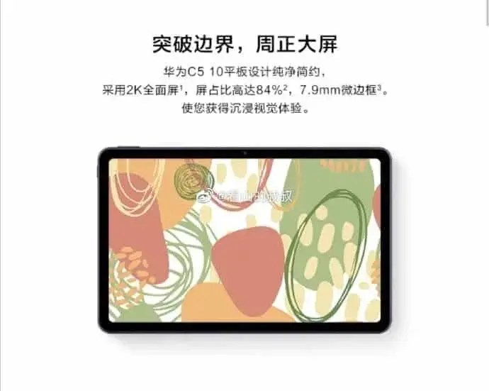 Huawei C5 10