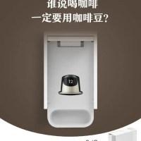 Mijia Capsule Coffee Machine: η νέα εσπρεσσομηχανή της Xiaomi