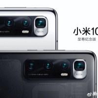 Xiaomi Mi 10 Ultra: διέρρευσε αφίσα και κουτί - δείτε το νέο σχεδιασμό!
