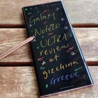 Galaxy Note20 Ultra 5G review: όχι άλλο Exynos SoC παρακαλώ...