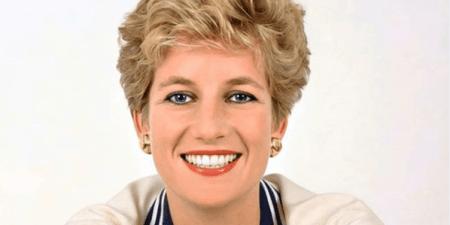 Πριγκίπισσα Νταϊάνα:  Στο φως για πρώτη φορά τα ιδιωτικά της διαμερίσματα